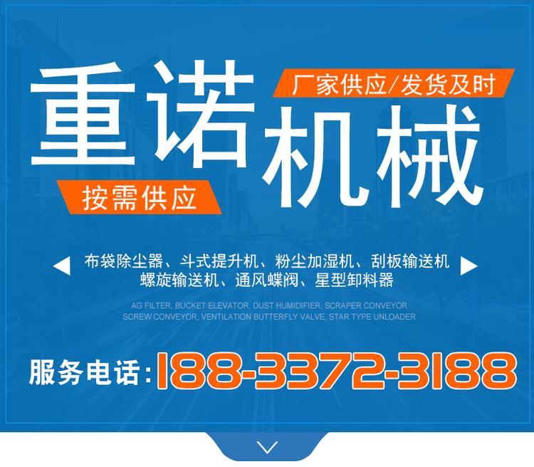 沧州重诺机械制造有限公司