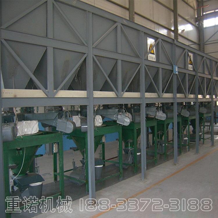 肥料称重配料输送生产线